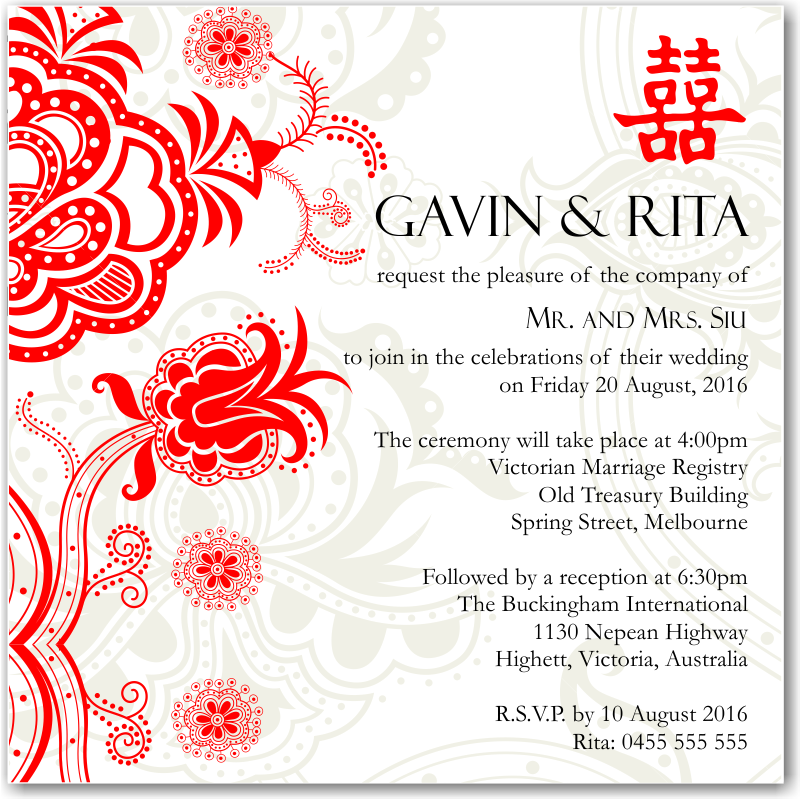 Wedding Invitation Chinese is best invitations example