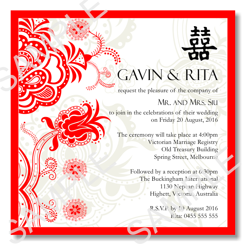 Double Happiness Wedding Invitation