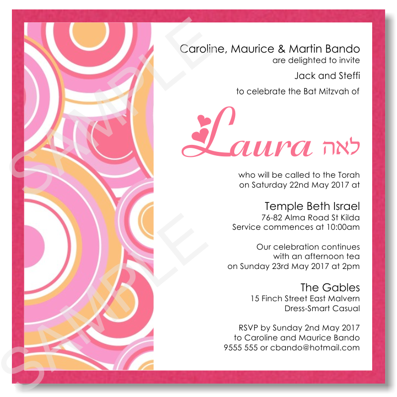 Budget Wedding Invitations Template Bar Mitzvah Pink Cazy Dots – Bat Mitzvah Party Invitation Wording