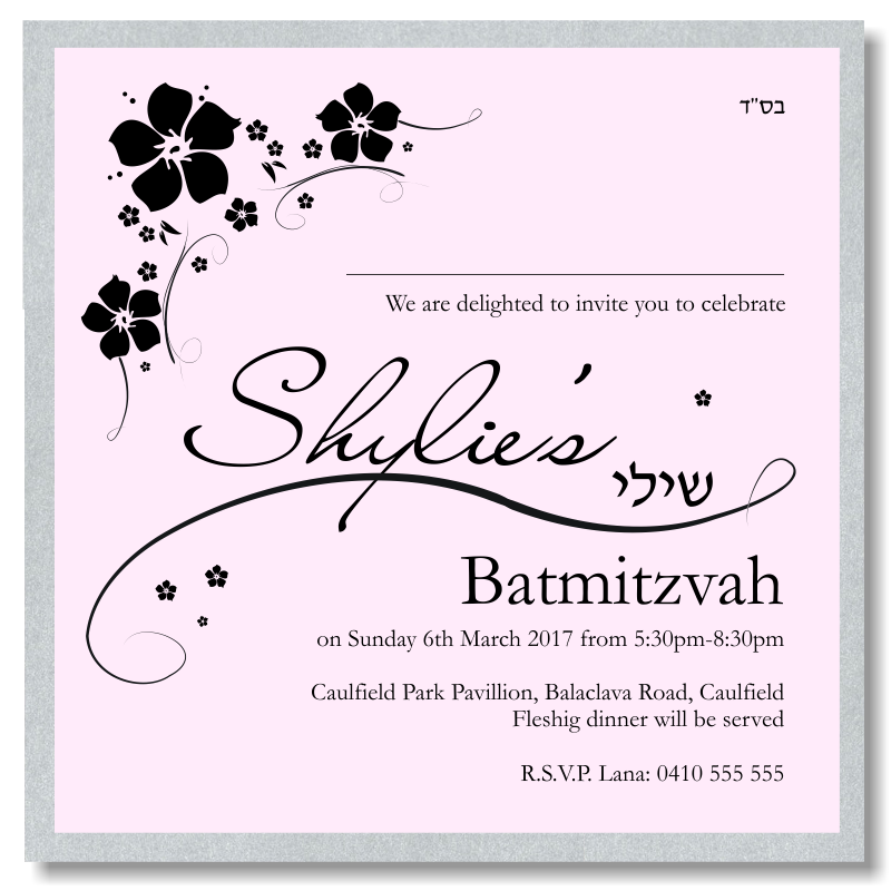Black Floral Silhoutte Bat Mitzvah Invitation Template