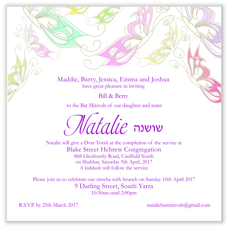 Flutterfly Bat Mitzvah Invitation Template