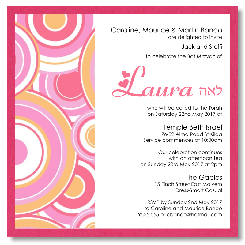 Pink Crazy Dots Bat Mitzvah Invitation Template