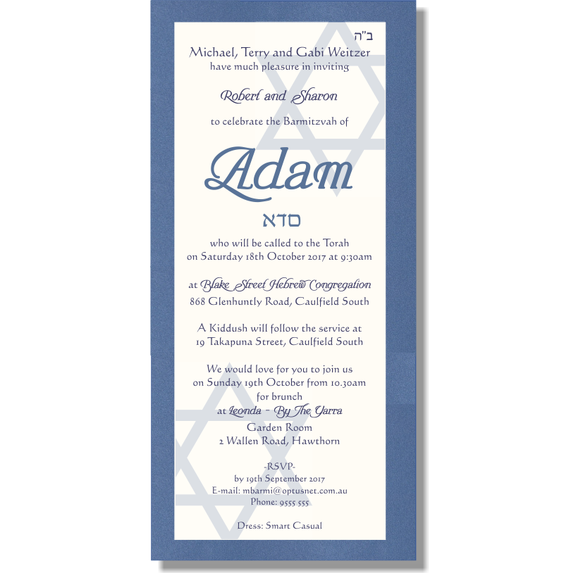 Budget wedding invitations template bar mitzvah shinning star shining star bar mitzvah invitation template stopboris Choice Image