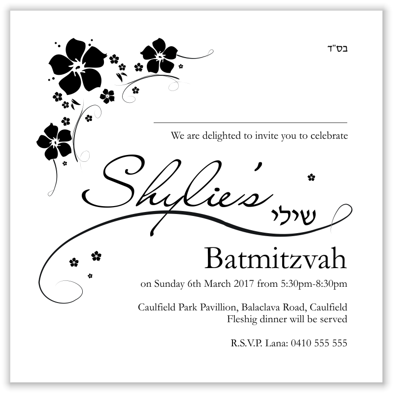 Stylish Silhouette Bat Mitzvah Invitation Template