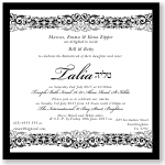 Vintage Scroll Bat Mitzvah Invitation Template