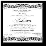 Vintage Scroll Bat Mitzvah Invitation Template